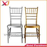 良質の食堂の家具のためのアルミニウム宴会のChiavariの椅子