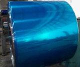 Bobina di alluminio laminata dello specchio per illuminazione industriale