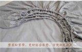 Tamaño completo lujo simple algodón montado Sábana Sábana (JRD160)