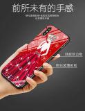높이 OEM iPhone를 위한 iPhone Xcharger를 위한 호화스러운 세포 강화 유리 덮개 공간 투명한 TPU 상자