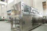 Qgf série de machines de remplissage de barils de 5 gallons avec certificat CE