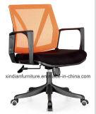 Nylon малый стул задачи шарнирного соединения заднего офиса сетки