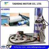 異なった機能のTh AC 500kg Rolliingドアモーター