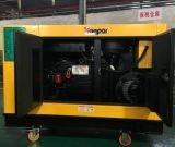 10kw 12.5kVA de Draagbare Diesel Reeks van de Generator met de Module van het Controlemechanisme