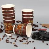 Aucunes cuvettes de café bon marché de papier de mur de la fuite 8oz de l'eau doubles avec le couvercle en plastique