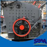 2018 판매 제조를 위해 화강암 쇄석기 기계를 사용했다