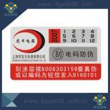 Etiquetas engomadas de encargo de la Anti-Falsificación del código de Digitaces de la seguridad con el rasguño de la impresión de la capa