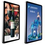 42 LCD van de duim Scherm van de Aanraking van TV het Capacitieve voor Ruwe Monitor
