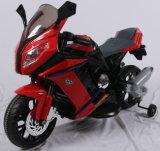 Elevador eléctrico de venda quente Kids Motociclo com música de Luz
