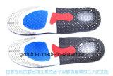 Orthotic踏まず支えのスポーツの靴のパッドのスポーツの連続したゲルの靴の中敷