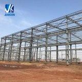 Struttura d'acciaio della costruzione d'acciaio commerciale di alta qualità