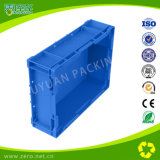 青いHPのプラスティック容器を詰める専門の自動車部品