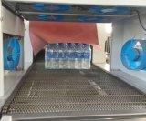8-12 parties par petite machine d'emballage en papier rétrécissable de bouteille d'animal familier