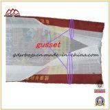 рис упаковывать высокого качества 5kg пластичный сплетенный PP, промышленный мешок ткани