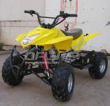 ATV (AT0522-A)
