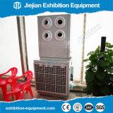 10トンの冷暖房装置