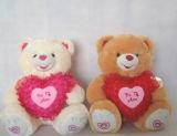 Brinquedos de assento bonitos do urso da peluche do luxuoso dos brinquedos do urso da peluche do coração de Fashional