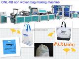 [بّ] غير يحاك أبنية حقيبة آلة