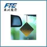 Air personnalisé F de parfum