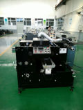 Oone Color Rotary Coating Machine (WJRS-350)