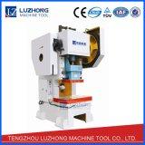 Máquina fija mecánica de la prensa de la cama que prensa (serie de la prensa JC21)