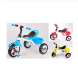 Triciclo del pedale della bici dei bambini delle rotelle del triciclo 3 del bambino