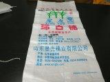 Sac/sac tissés par pp de la Chine pour 50kg la colle, farine, riz, engrais, nourriture, alimentation, sac de sable