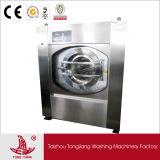 洗濯によって使用される洗濯機の抽出器(病院の使用の洗濯機)