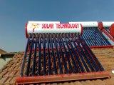 2014年のThermosyphonによって電流を通される鋼鉄太陽熱湯ヒーター