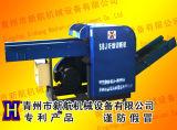 Machine de découpage pour la machine de découpage de fibre de reprise de tissu