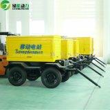 中国の製造業者からの移動式発電所のガスかディーゼル発電機