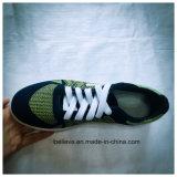 Flyknitの上部デザインの有名な靴