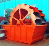 Высокая емкость ковша колеса пескомойка камень Стиральная машина