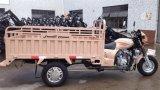 アフリカの三輪車