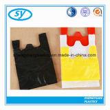 쇼핑을%s HDPE에 의하여 주문을 받아서 만들어지는 플라스틱 조끼 부대