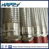 Boyau hydraulique de pression en métal superbe de température élevée