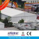 大きいコンサート、党、結婚するイベントのための大きい玄関ひさしのテント