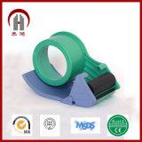 손 사용 플라스틱 테이프 분배기 판지 밀봉 테이프 절단기