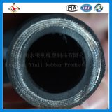 Flexible hydraulique haute pression /flexible métallique en acier