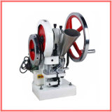Pillule faisant tablette la presse usiner la machine de mise sous forme de tablette à vendre