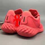 Пегас 33 ботинка Ultra-Low амортизации изменения веса Jogging