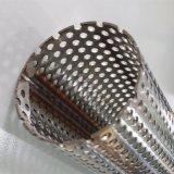 [سّ304] فتحة بئر مستديرة يثقب معدن شاشة لأنّ أنابيب [سستمس--سترينر/ت-سترينر/بسكت] مصفاة