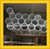 1050年、1060年、1100年、1200年、1080純粋なアルミニウム管またはアルミニウム管