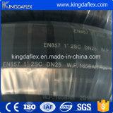 Высокотемпературный армированный шланг синтетической резины гидровлический