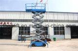 18m hydraulique mobile de travail de l'antenne plate-forme élévatrice à ciseaux
