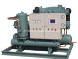 フリーザーの商業食糧冷凍の圧縮機のフリーズの凝縮の単位