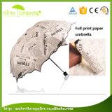 紫外線白いおおいは3つのフォールドの特別な創造性の傘を保護する