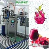 용 과일 농축물 주스 생산 라인 기계