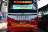 HD hohe Controller LED-Bildschirmanzeige-Bus Punktematrix-Bildschirmanzeige der Helligkeits-P5 im Freien des Bus-3G