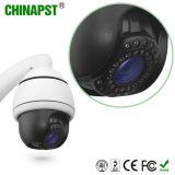 Cámara de alta velocidad del IP PTZ de la red de la seguridad 2.0MP del CCTV (PST-HTM41BH)